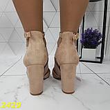 Черевики туфлі демисезон з гумками на широкому стійкому каблуці бежеві 38 р. (2429), фото 5