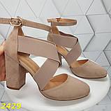 Черевики туфлі демисезон з гумками на широкому стійкому каблуці бежеві 38 р. (2429), фото 2
