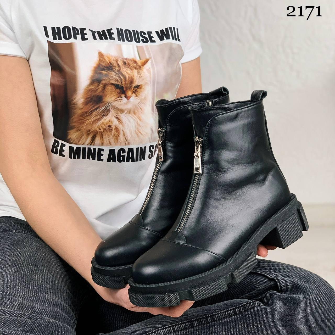 Женские ботинки ДЕМИ черные спереди молния натуральная кожа весна/ осень