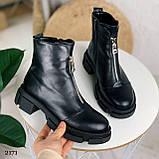 Женские ботинки ДЕМИ черные спереди молния натуральная кожа весна/ осень, фото 6