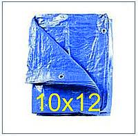 Тенты 10*12 м., готовые размеры в ассортименте,- тент Тарпаулин синий 75 г/м2