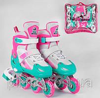 Детские ролики размер S 30-33 для девочек колёса PVC СВЕТ d 6,5см Раздвижные роликовые коньки Розово-бирюзовые