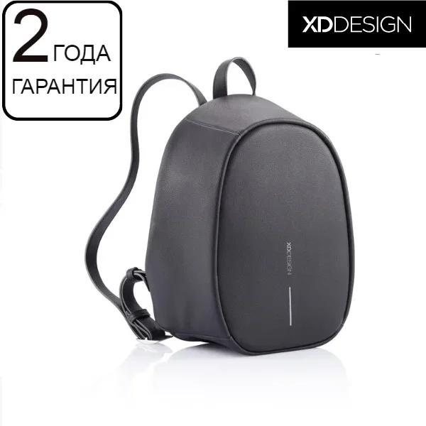 """Жіночий рюкзак протикрадій XD Design Bobby Elle 9.7"""" чорний (P705.221)"""