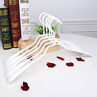 Вешалки тремпеля металлические силиконовые для платьев, трикотажа, верхней одежды, 43 см