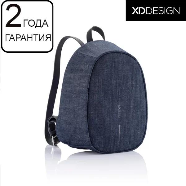 """Жіночий рюкзак протикрадій XD Design Bobby Elle 9.7"""" джинс (P705.229)"""