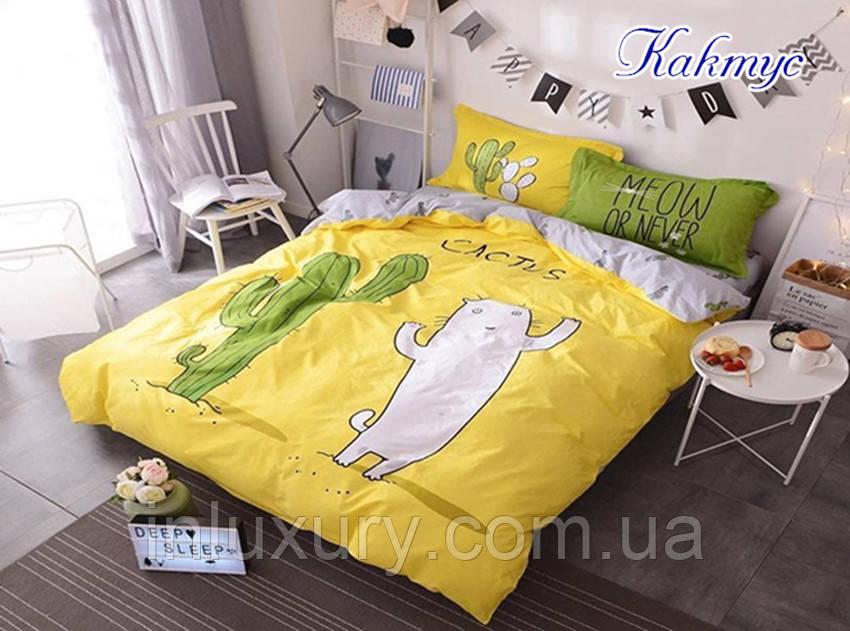 Комплект постельного белья с компаньоном Кактус