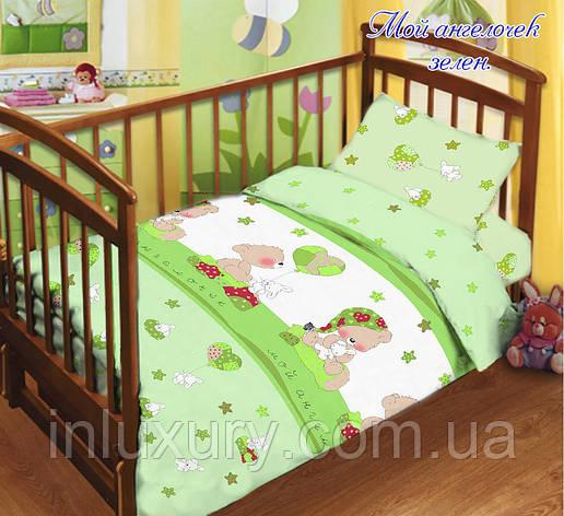 Дитячий комплект Мій янголятко зелен., фото 2