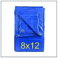 Тенты 8*12 м., готовые размеры в ассортименте,- тент Тарпаулин синий 75 г/м2