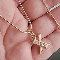 Кулон літера Х з ланцюжком снейк 1мм 50см xuping медичне золото позолота 18К  5300