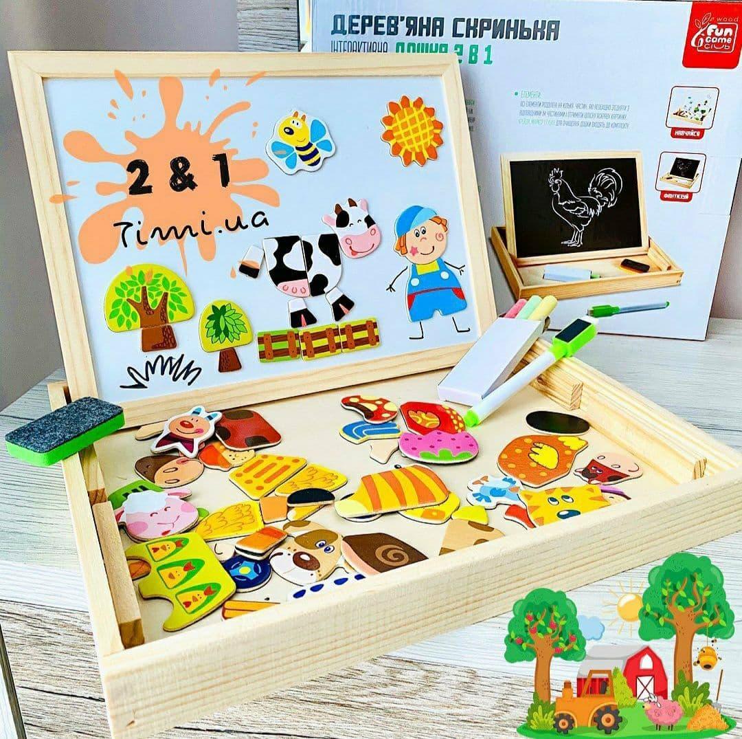 Деревянная доска Fun Game 75039 Ферма