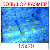 Тент Тарпаулин 15*20 синий 75 г/м2, размер 15х20 м.