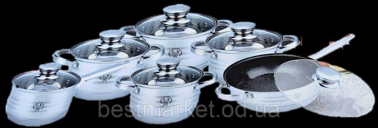 Набор Кухонной Посуды Master Chef MC-2020 Набор Кастрюль 12 Предметов