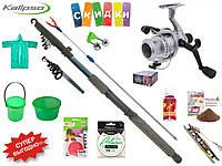 Наборы для рыбалки, Набор снастей, Комплекты рыболовные, Набор для рыбака, набор удочек!
