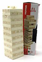 Башня дженга с кубиками на 51 брусок (25х7,5х7,5 см.)