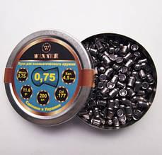 Кулі 4.5 мм Winner 0,75 г круглоголові (200шт) 13345