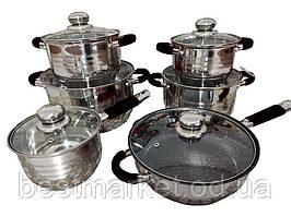 Набір Кухонного Посуду German Family GF-2023 Black Набір Каструль 12 Предметів