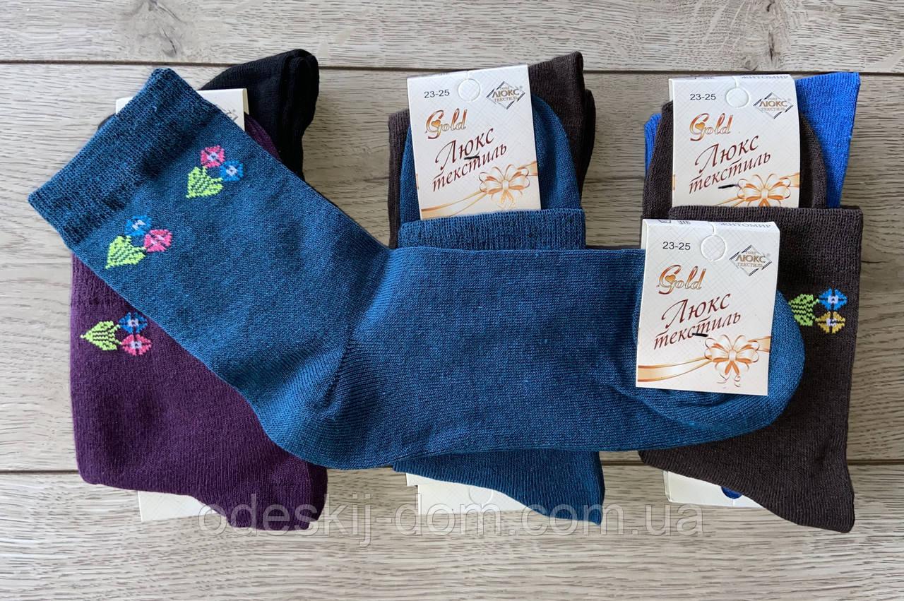Жіночі стрейчеві шкарпетки тм Люкс Текстиль Житомир
