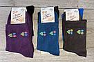 Жіночі стрейчеві шкарпетки тм Люкс Текстиль Житомир, фото 3