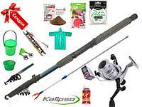 Готовые наборы для рыбалки, набор удочек, Набор рыболовный, Комплекты рыболовные, Набор рыбака!