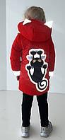 Трансформер Куртка-жилетка красивая детская для девочки демисезонная 104-146, доставка по Украине