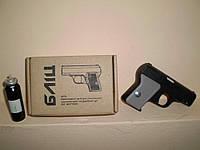 """Газовый пистолет с баллончиком """"БЛИЦ"""" 25 мл,Средство индивидуальной самозащиты аэрозольное 25мл"""