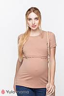 Базовая футболка для беременных и кормящих S (юм), фото 1