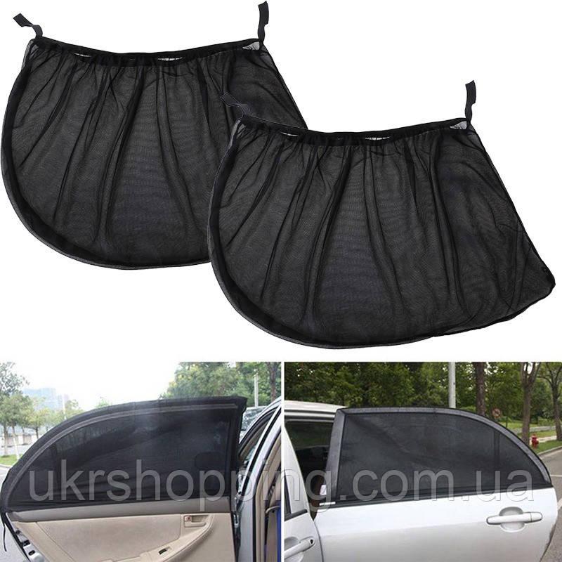 Сонцезахисні шторки для авто, універсальні 2 шт, сітки на вікна авто від сонця | солнцезащитные шторки