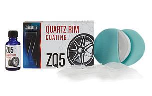 Zirconite ZQ5 Quarts RIM - защитное покрытие для колесных дисков 30 мл