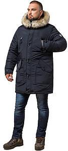 Парка мужская черно-синяя зимняя модель 91660