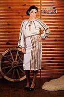 Украинский женский костюм с юбкой, размер 54