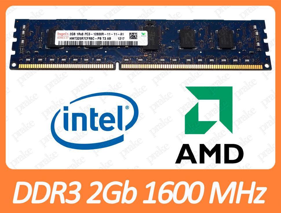 Cерверная DDR3 2GB 1600 MHz (PC3-12800R) разные производители