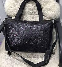 Жіноча дорожня сумка штучна шкіра з чорно-бузковими блискітками