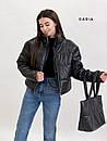 Короткая кожаная куртка на молнии объемная с воротником стойкой (р. 42-46) 55kr580, фото 2