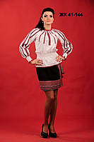 Женский вышитый костюм с юбкой, размер 54