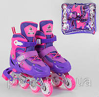 Детские ролики размер S 30-33 для девочек колёса PVC СВЕТ d6,5см Раздвижные ролики роликовые коньки ФИОЛЕТОВЫЕ