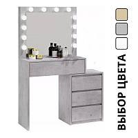 Стіл косметичний з дзеркалом і LED підсвічуванням Bonro B073 для косметики (косметичний Стіл туалетний столик)
