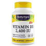 Витамин D3 2400IU, Healthy Origins, 120 желатиновых капсул