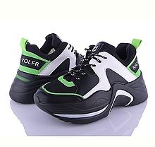 Кроссовки женские черно-белые на толстой подошве, черный, белый, зеленый, в стиле Hiking shoe