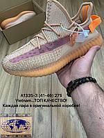 Кросівки чоловічі Adidas ZX750 оптом (41-46)
