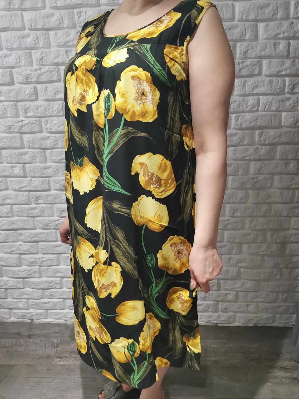 Женское летнее платье 032-64