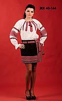 Женский вышитый костюм с короткой юбкой, размер 56