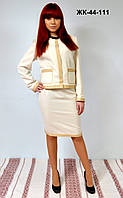Модный женский костюм с вышивкой, размер 56