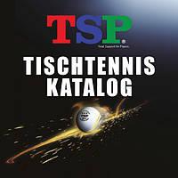 Каталог TSP 2015-16