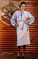 Женское платье с вышивкой, размер 58