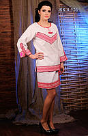 Женский национальный костюм с вышивкой, размер 58
