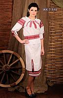 Женский национальный костюм с юбкой, размер 58