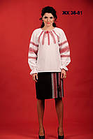 Женский костюм с украинской вышивкой, размер 58