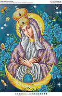 Схема для вышивки бисером Божа Мати Остробранська