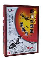Пластырь для суставов из черных муравьев с наночастицами - 6 штук