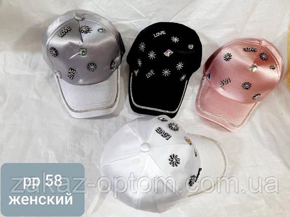 Кепка жіноча оптом (58 см) Україна-66333, фото 2